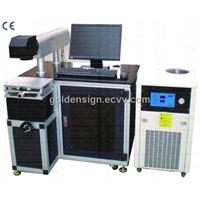 Diode Pumped Laser Marking Machine