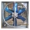 Negative Pressure Exhaust Fan
