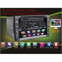 6.2-Inch 2DIN Car DVD GPS DVB-T TMC Bluetooth PIP
