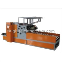 Aluminum Foil Production Line