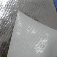 Aluminum Foil Composite Woven Cloth