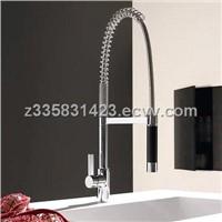 Exquisite Kitchen Faucets