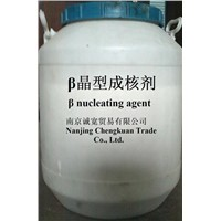 Beta Nucleating Agents for PP