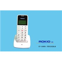 1688A Hand-Held Mobile Phone (GSM)