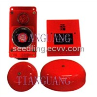 Fire Alarm Button & Bell