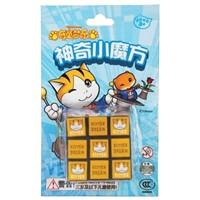 Kitten Dream Magic Cube