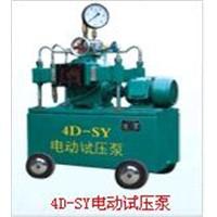 Electric Hydraulic Test Pump (4D-SY80MPa)
