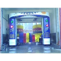 Rello-Over Car Washing Machine