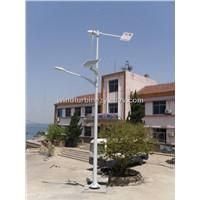 Wind Solar Hybrid Street Lamp