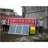 500W Solar Energy Silent Generator