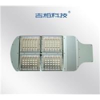 High-Power LED Street Light