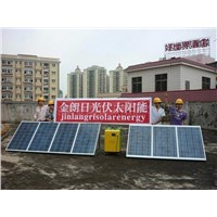 Solar Portable Power Generation Systems