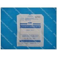 Disposable Latex Medical Glove