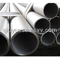 Duplex Steel Tube (S31803,S32750,S31500)