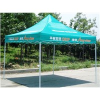 Advertising Iron Tent