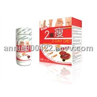 2 Day Diet Pills Japan Lingzhi Slimming,strong version