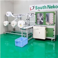 Automatic Cup Face Mask Machine (NK-CMM10)