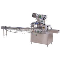 XF-Z320 Pillow Type Packing Machine
