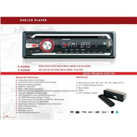 car mp3/CD player (V-8280M)