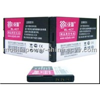 hight capacity mobile phone battery for Nokia BL-4CT