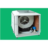 water evaporative air cooler