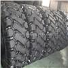 Bias OTR tire