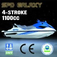 2011 Jet Ski(4-stroke) - Rental Use | Watercraft engine standard|CE EPA approved