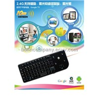 2.4G Mini Keyboard with Mouse Trackball