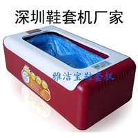 Automatic shoe cover machine with beautiful design in shenzhen