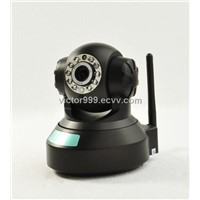 Digital IP Camera with H.264 - Support DDNS, IR Camera