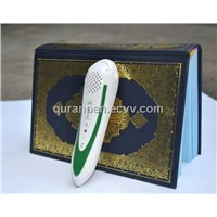 Quran read pen MP3