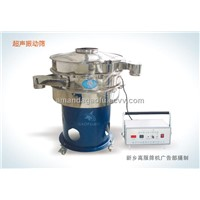 ultrasonic sieving machine