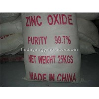Zinc Oxide 90%/ 95% 99%/ 99.5%/ 99.7%