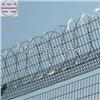Razor Barbed Wire / Razor Wire