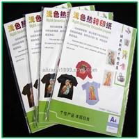 Light inkjet heat transfer paper (Iron-on)HT-150 EX