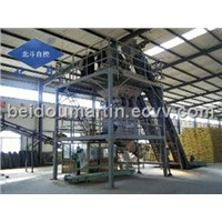 NPK Fertilizer Processing Plant Machinery