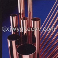 Straight C1100 Copper Pipe