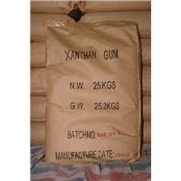 Industrial Grade,Oil Drilling Grade, Food Grade and Medical Grade Xanthan Gum Manufacturer