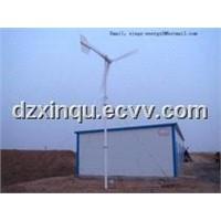 Horizontal Axis Wind Turbine Generator