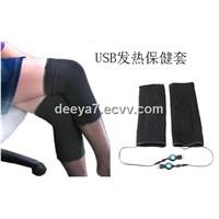 USB kneepad