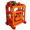 Concrete Block Plant (QT40-2)