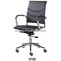 Sagely office chair
