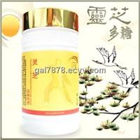 Ganoderma Lucidum Polysaccharide Capsule