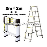 Double Telescopic Ladder/Hardware tools
