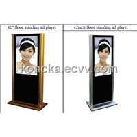 42 Inch LCD Vertical Player/ Full HD Touch Screen Monitor