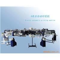 6-color 6-station semi-automatic printing machine