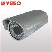 CCTV Camera  / Box Camera with IP Function (YSH130)