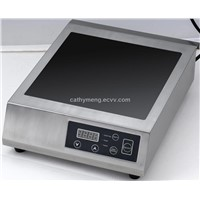 Commercial induction cooker B635