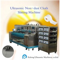 FTJ-01 Automatically Ultrasonic Vertical blind slitting machine
