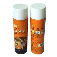 Guerqi Auto Car care Spray Polish and light wax